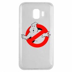 Чехол для Samsung J2 2018 Охотники за привидениями