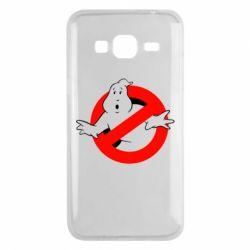 Чехол для Samsung J3 2016 Охотники за привидениями