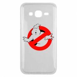 Чехол для Samsung J5 2015 Охотники за привидениями