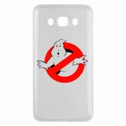 Чехол для Samsung J5 2016 Охотники за привидениями