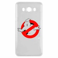 Чехол для Samsung J7 2016 Охотники за привидениями