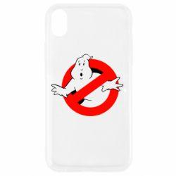 Чехол для iPhone XR Охотники за привидениями