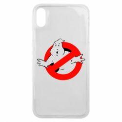 Чехол для iPhone Xs Max Охотники за привидениями