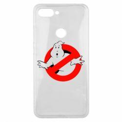 Чехол для Xiaomi Mi8 Lite Охотники за привидениями