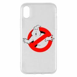 Чехол для iPhone X/Xs Охотники за привидениями