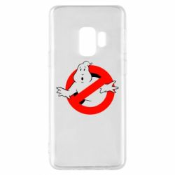 Чехол для Samsung S9 Охотники за привидениями