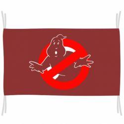 Флаг Охотники за привидениями