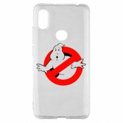 Чехол для Xiaomi Redmi S2 Охотники за привидениями