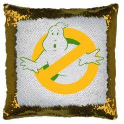 Подушка-хамелеон Охотники за привидениями