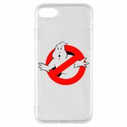 Чехол для iPhone 8 Охотники за привидениями
