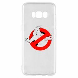 Чехол для Samsung S8 Охотники за привидениями