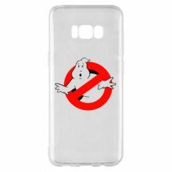 Чехол для Samsung S8+ Охотники за привидениями
