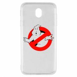 Чехол для Samsung J7 2017 Охотники за привидениями