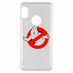 Чехол для Xiaomi Redmi Note 5 Охотники за привидениями