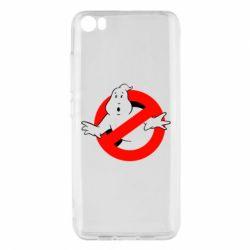 Чехол для Xiaomi Mi5/Mi5 Pro Охотники за привидениями