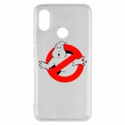 Чехол для Xiaomi Mi8 Охотники за привидениями