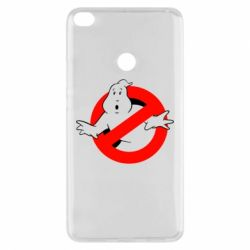 Чехол для Xiaomi Mi Max 2 Охотники за привидениями