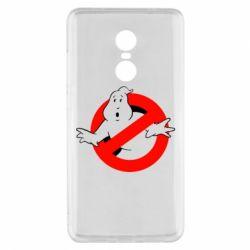 Чехол для Xiaomi Redmi Note 4x Охотники за привидениями