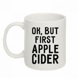 Кружка 320ml Ok, but first Apple Cider
