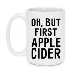Кружка 420ml Ok, but first Apple Cider