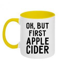 Кружка двоколірна 320ml Ok, but first Apple Cider