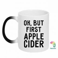 Кружка-хамелеон Ok, but first Apple Cider