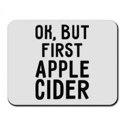 Килимок для миші Ok, but first Apple Cider