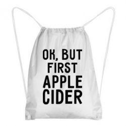 Рюкзак-мішок Ok, but first Apple Cider