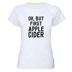 Жіноча спортивна футболка Ok, but first Apple Cider