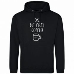 Мужская толстовка Ok, but first coffee!