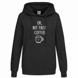 Женская толстовка Ok, but first coffee!