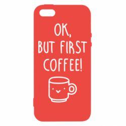 Купить Любителям кофе, Чехол для iPhone5/5S/SE Ok, but first coffee!, FatLine