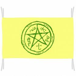 Прапор Окультний символ Надприродне