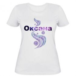 Женская футболка Оксана