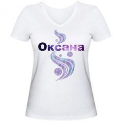 Женская футболка с V-образным вырезом Оксана
