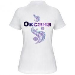 Женская футболка поло Оксана