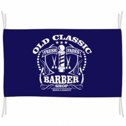 Прапор Old Classic Barber