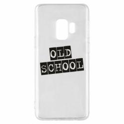 Чохол для Samsung S9 old school