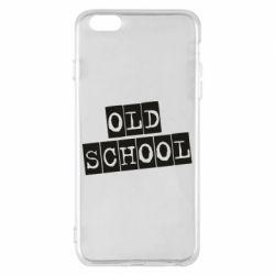 Чохол для iPhone 6 Plus/6S Plus old school