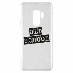 Чохол для Samsung S9+ old school