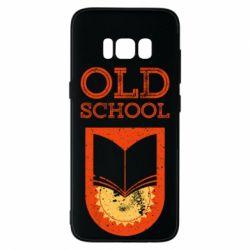 Чохол для Samsung S8 Old school