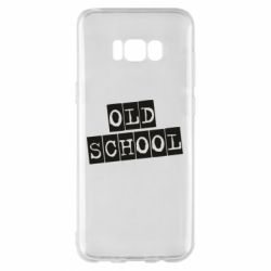 Чохол для Samsung S8+ old school