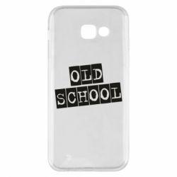 Чохол для Samsung A5 2017 old school