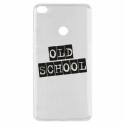 Чохол для Xiaomi Mi Max 2 old school