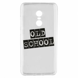 Чохол для Xiaomi Redmi Note 4 old school