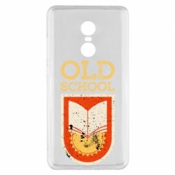 Чохол для Xiaomi Redmi Note 4x Old school