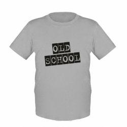 Детская футболка old school