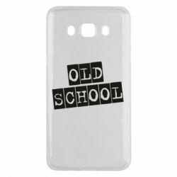 Чохол для Samsung J5 2016 old school