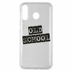 Чохол для Samsung M30 old school