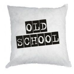 Подушка old school